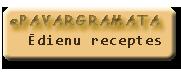 Mintāja fileja krējuma mērcē | Ēdienu gatavošanas receptes | E-pavargramata.lv